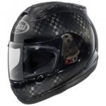 RevZilla.com Giving Away $4000 Arai Corsair V Race Carbon Helmet