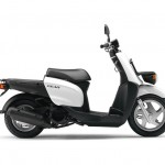 040512-yamaha-gear-scooter-3