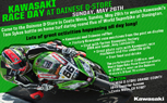 Kawasaki Sponsoring World Superbike Viewing Party May 26 At Dainese D-Store Orange County -
