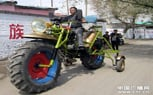 Motorcycle So Big It Needs Training Wheels -