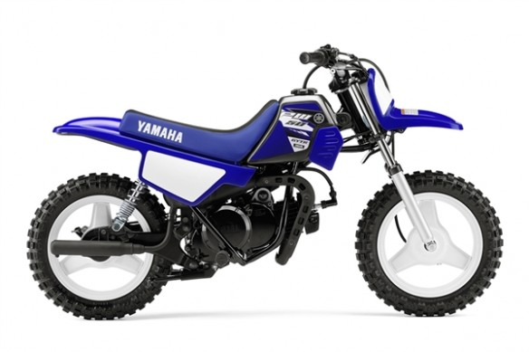 Yamaha PW50 side