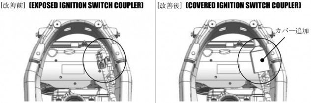 011116-suzuki-v-strom-1000-ignition-switch-coupler-diagram
