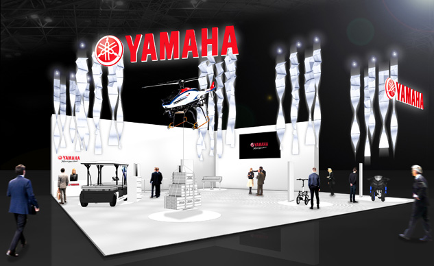 Yamaha To Debut Some Interesting Concepts at CES 2019